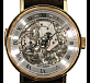 Boutique Exclusive Minute Repeater 01