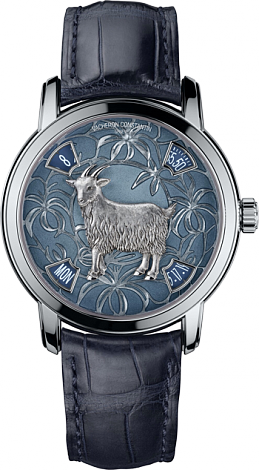 Vacheron Constantin Metiers d'art Year of the Goat Platinum 86073/000P-9890