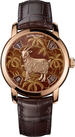 Vacheron Constantin Metiers d'art Year of the Goat Rosse Gold 86073/000R-9889